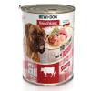 کنسرو سگ بوی داگ حاوی شکمبه گوساله
