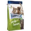 غذای خشک گربه هپی کت حاوی گوشت بره