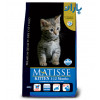 غذای خشک ماتیس مخصوص بچه گربه
