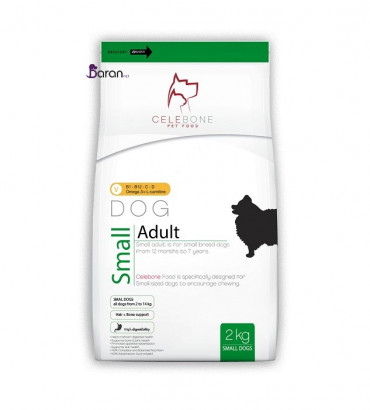 غذای سگ نژاد کوچک سلبن (۲ کیلوگرم)