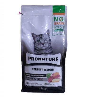 غذای گربه عقیم شده پرونیچر حاوی گوشت بره (۱/۵ کیلوگرم)