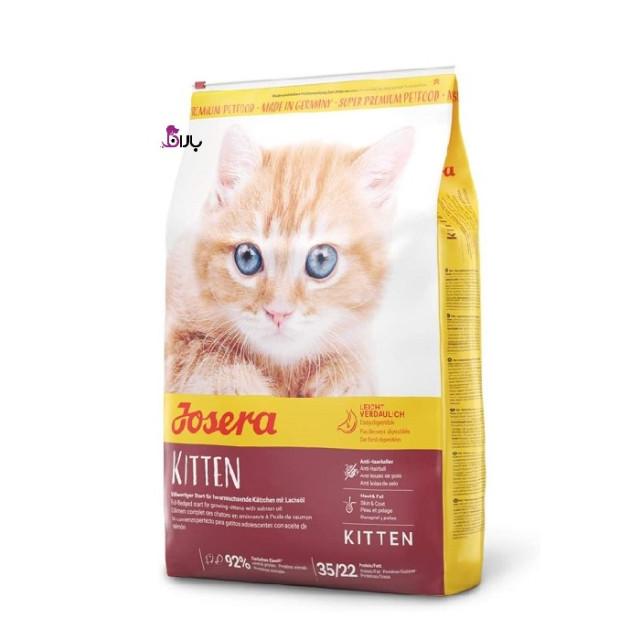 غذای کیتن جوسرا مخصوص بچه گربه (10 کیلوگرم)