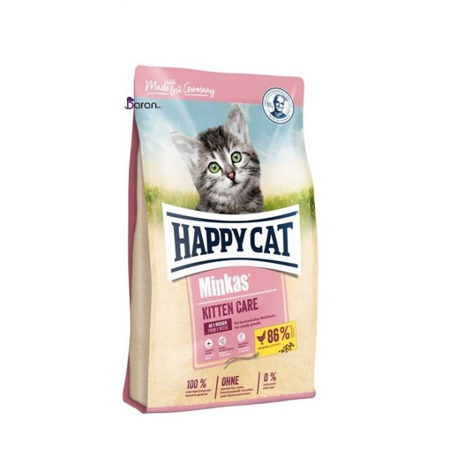 غذای بچه گربه هپی کت مینکاس کیتن (1/5 کیلوگرم)