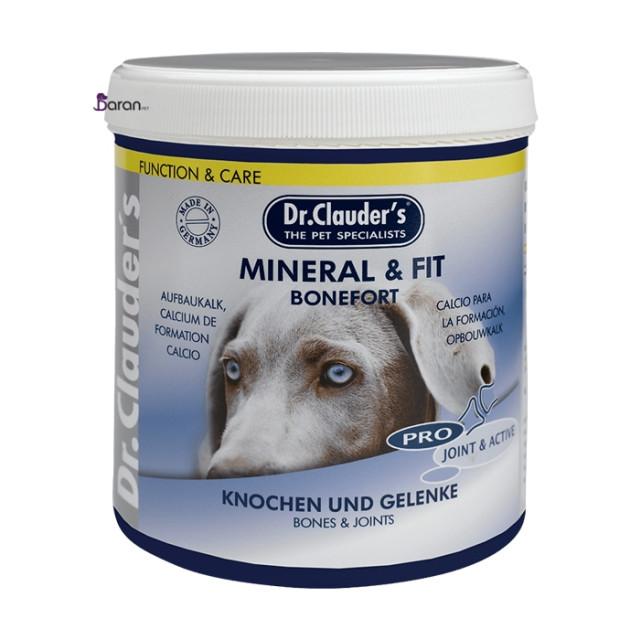 پودر بونفورت دکتر کلادرز مخصوص تقویت کننده مفاصل سگ