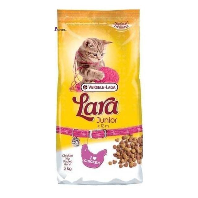 غذای بچه گربه لارا (2 کیلوگرم)