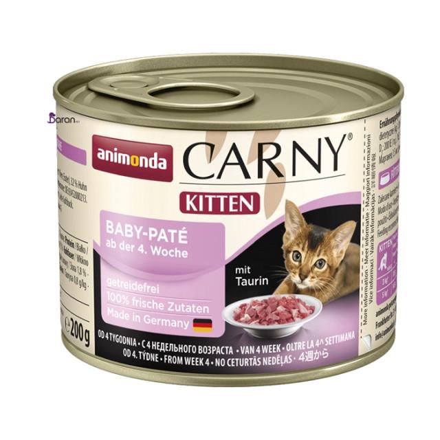 کنسرو پته کارنی مخصوص بچه گربه 1 تا 4 ماه (200 گرم)