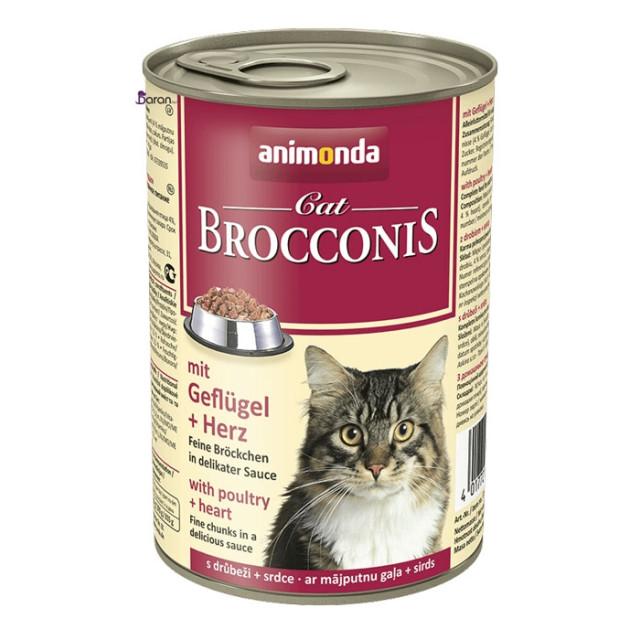 کنسرو گربه بروکنیز حاوی گوشت پرندگان و دل (400 گرم) پت شاپ میرداماد