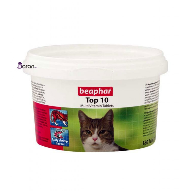 قرص مولتی ویتامین گربه Top10 بیفار