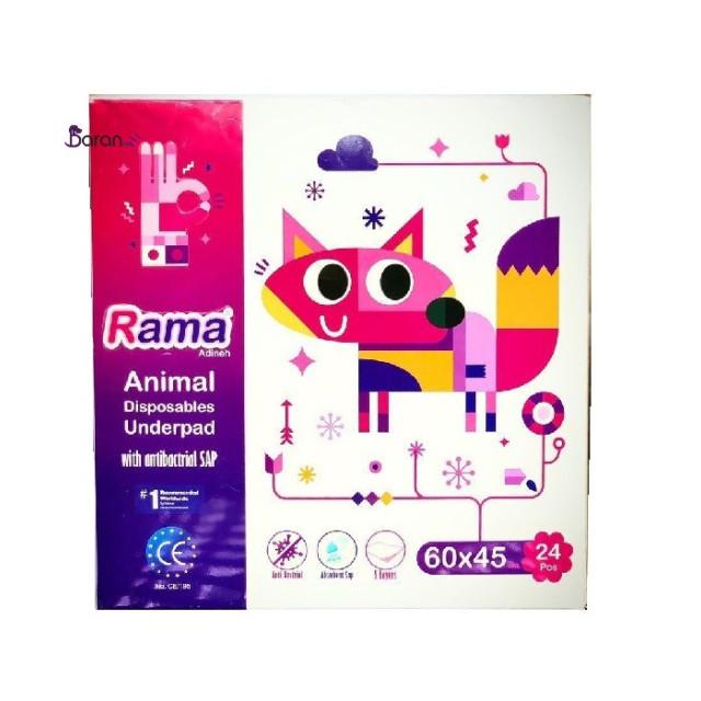 پد زیرانداز بهداشتی راما 45 × 60 (24 عددی) در پت شاپ ظفر انلاین باران پت