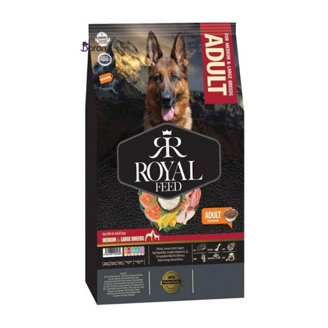 غذای سگ بالغ نژاد متوسط و بزرگ رویال فید (3 کیلوگرم) در پت شاپ زعفرانیه