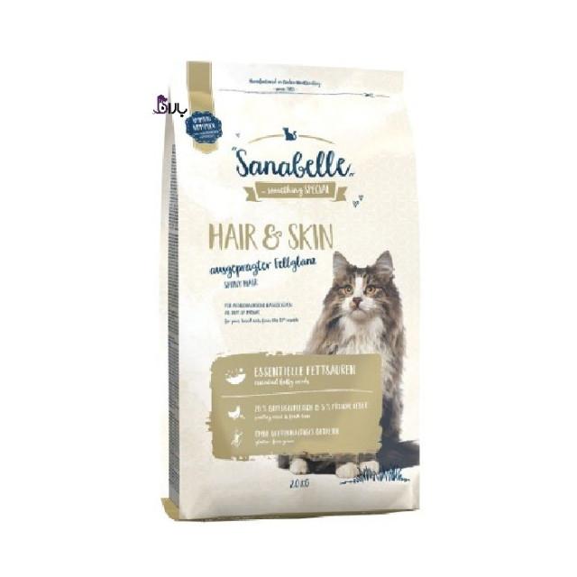 غذای گربه سانابل سلامت پوست و مو (2 کیلوگرم)