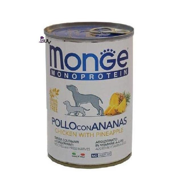 کنسرو سگ مونژه حاوی گوشت مرغ و آناناس (400 گرم)