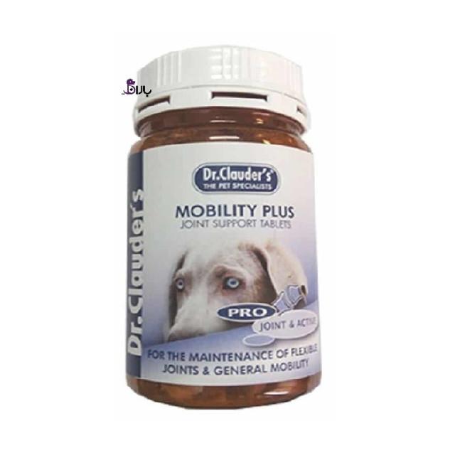قرص گلوکزآمین دکتر کلادرز مخصوص ساخت و تقویت غضروفهای سگ