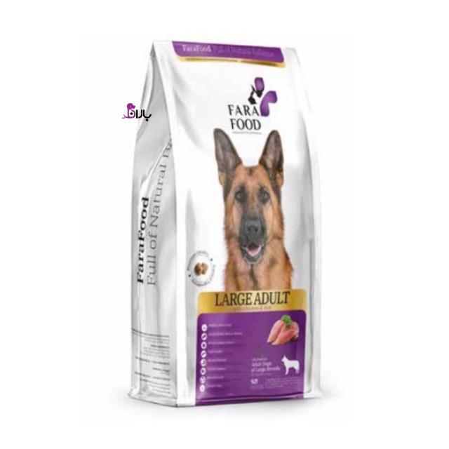 غذای سگ بالغ بزرگ فرا فود مرغ و برنج (10 کیلوگرم)