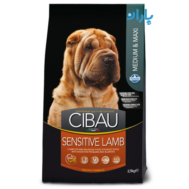 غذای خشک سگ سیبائو مخصوص سگ حساس نژاد متوسط و بزرگ