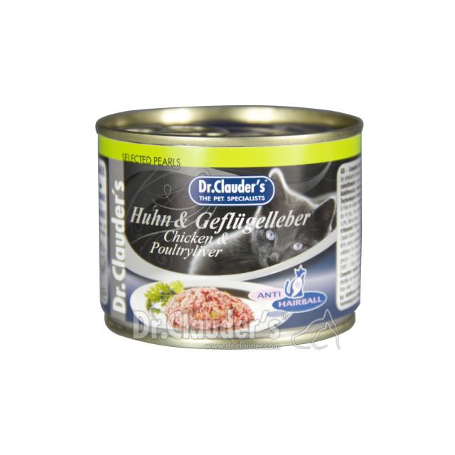 کنسرو گربه دکتر کلادرز حاوی گوشت مرغ و جگر پرندگان :: Dr. Clauder's High Premium Selected Pearls Huhn & Geflügelleber
