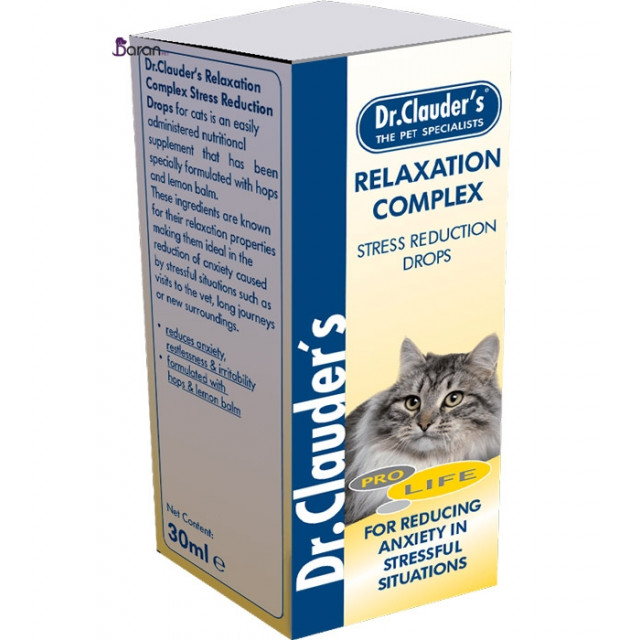 قطره ریلکس مخصوص گربه دکتر کلادرز