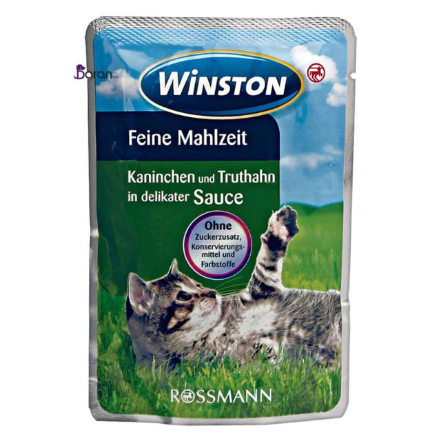 وچ روسمان وینستون حاوی گوشت خرگوش و بوقلمون در سس لذیذ