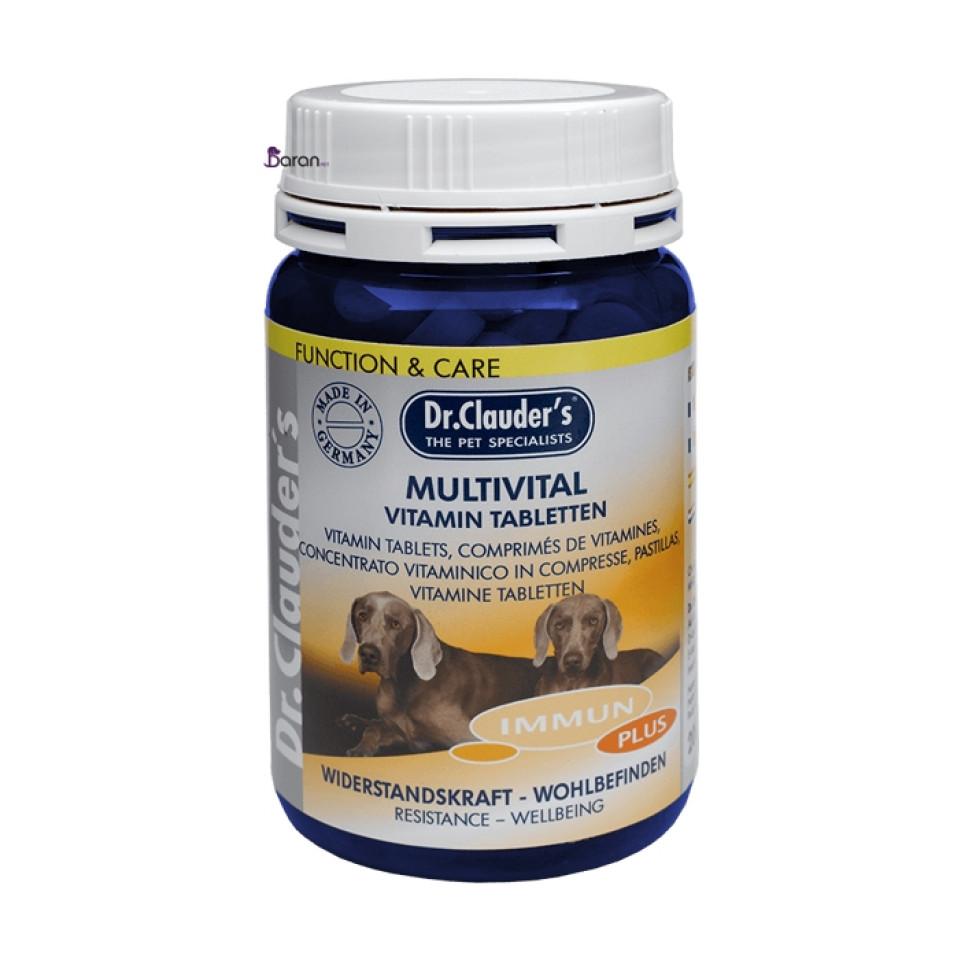 قرص مولتی ویتامین دکتر کلادرز برای ایجاد سرزندگی و شادابی در سگ