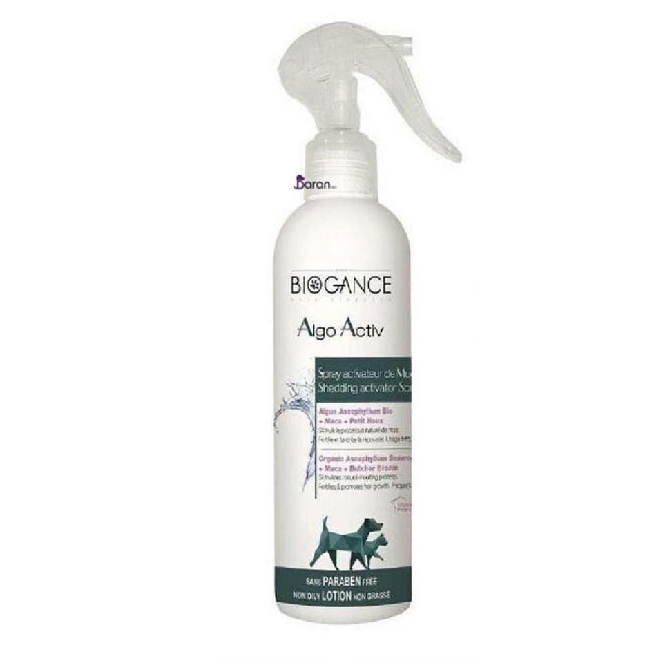 اسپری تقویت پوست و موی سگ و گربه بایوگانس