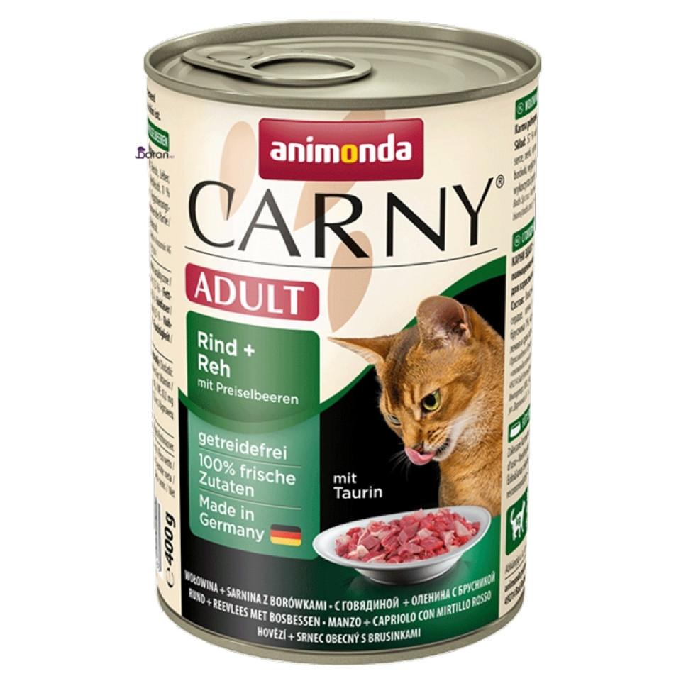 کنسرو گربه کارنی حاوی گوشت گاو، گوزن و میوه کرانبری پت شاپ قلهک