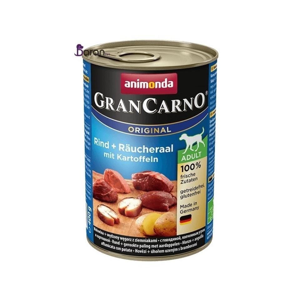 كنسرو سگ گرن کارنو حاوی گوشت گاو، مار ماهی دودی و سیب زمینی (400 گرم)