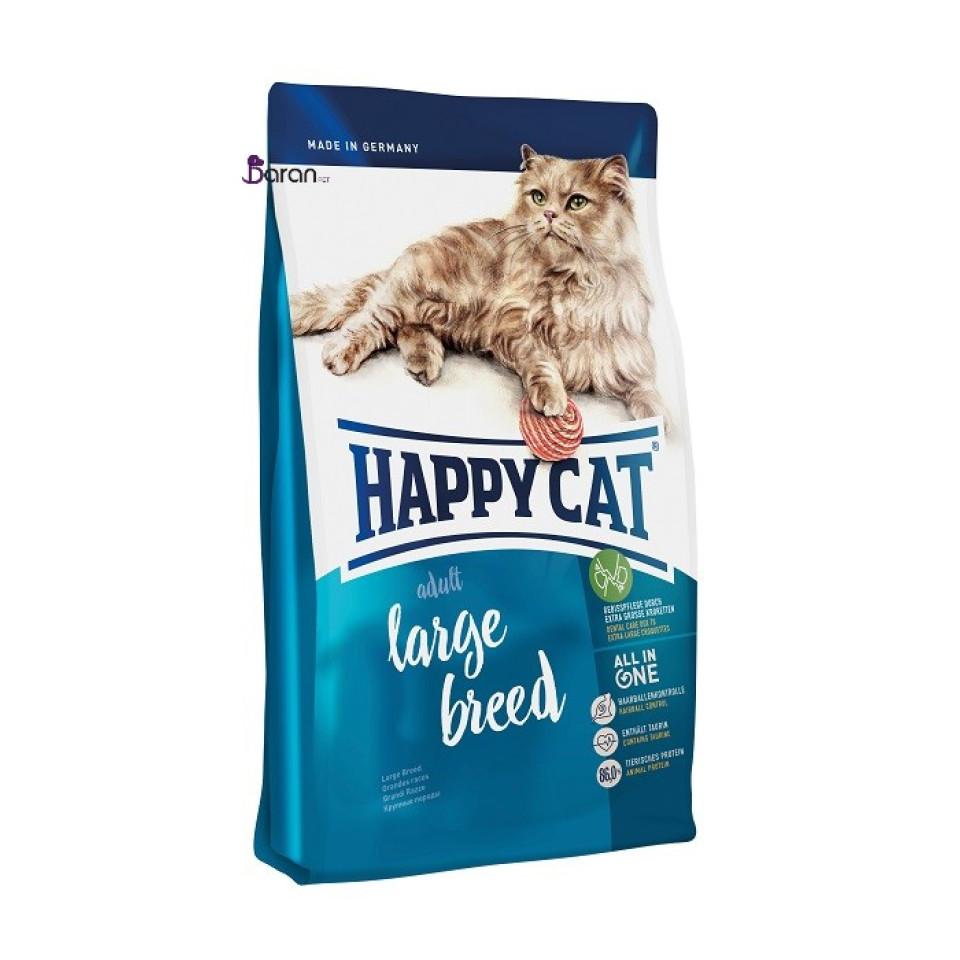 غذای گربه بالغ نژاد بزرگ هپی کت (1/5 کیلوگرم)