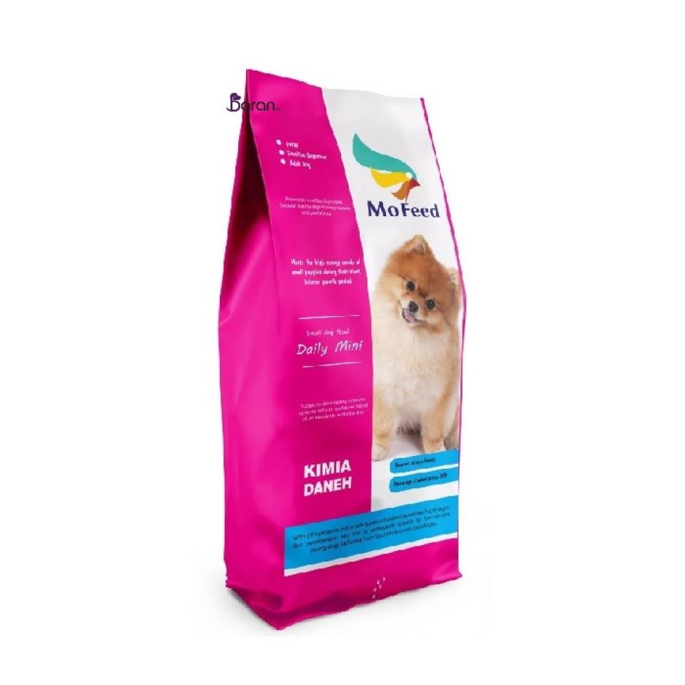 غذای سگ بالغ نژاد کوچک مفید (2 کیلوگرم)
