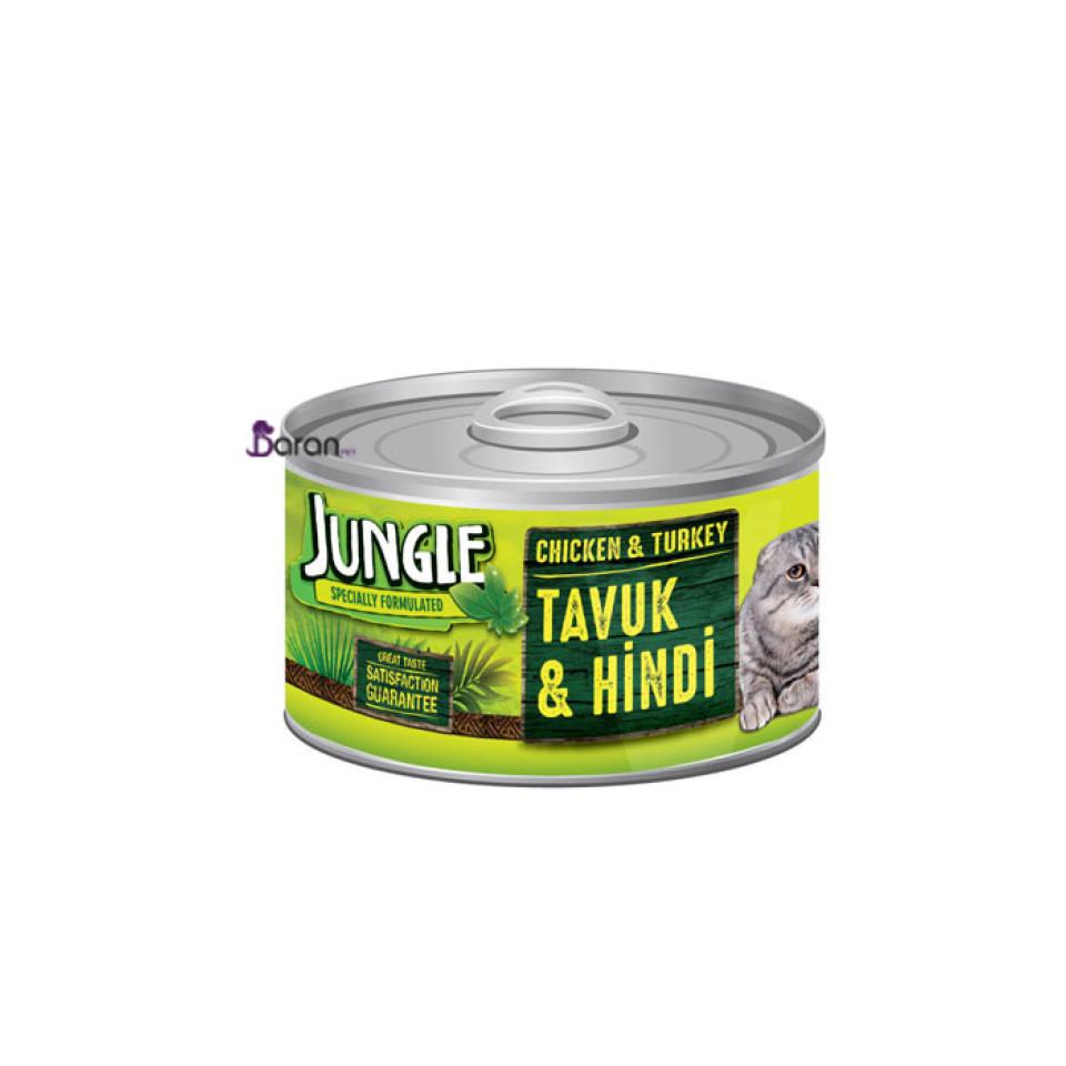 کنسرو گربه جانگل حاوی مرغ (85 گرم)