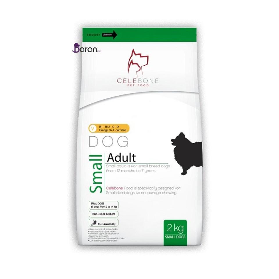 غذای سگ نژاد کوچک سلبن (2 کیلوگرم)