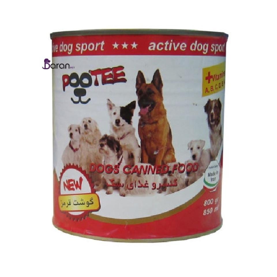 کنسرو سگ پوتی حاوی گوشت قرمز (800 گرم)