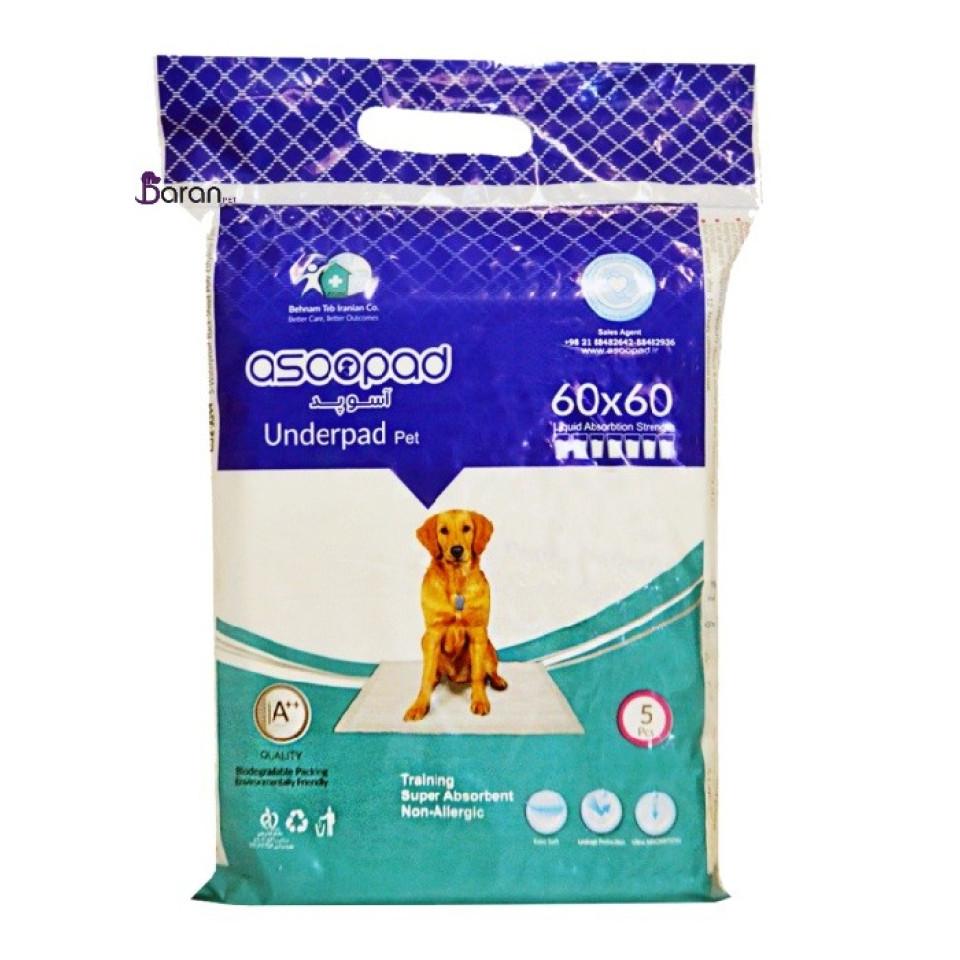 پد زیرانداز بهداشتی آسو 60 × 60 در پت شاپ ظفر انلاین باران پت