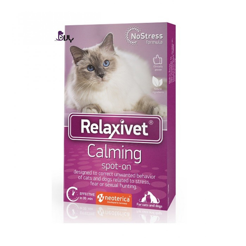 قطره آرامش بخش ریلکسی وت مخصوص کاهش استرس گربه و سگ