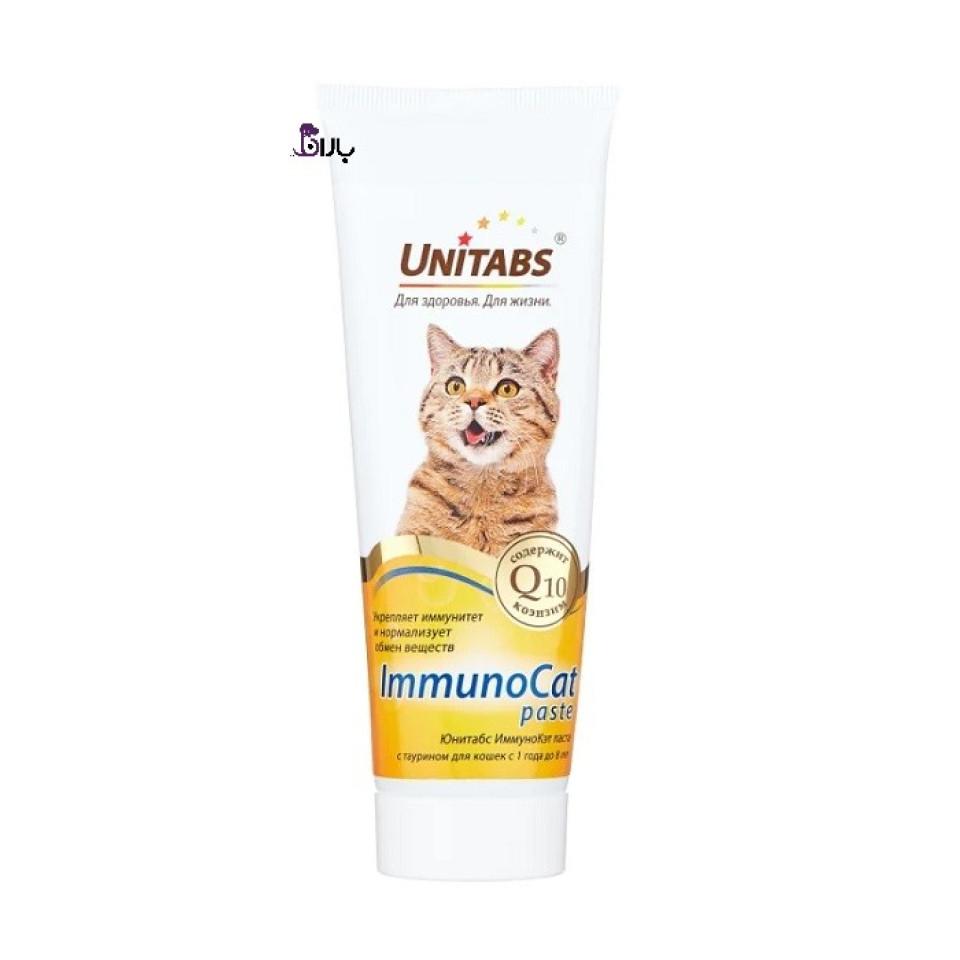 خمیر تقویت سیستم ایمنی گربه نوتریکا