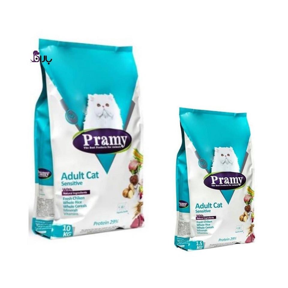 غذای گربه حساس پرامی (1/5 کیلوگرم)
