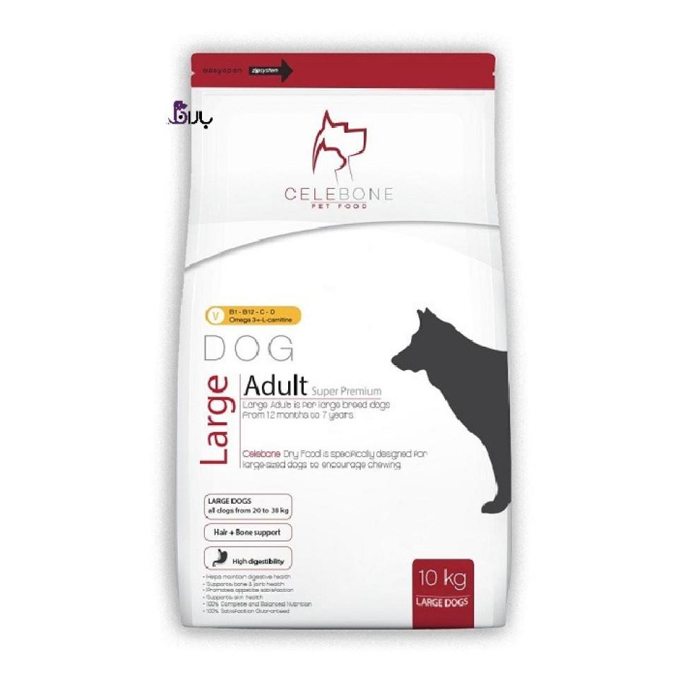 غذای سگ نژاد بزرگ بالغ سلبن (10 کیلوگرم)