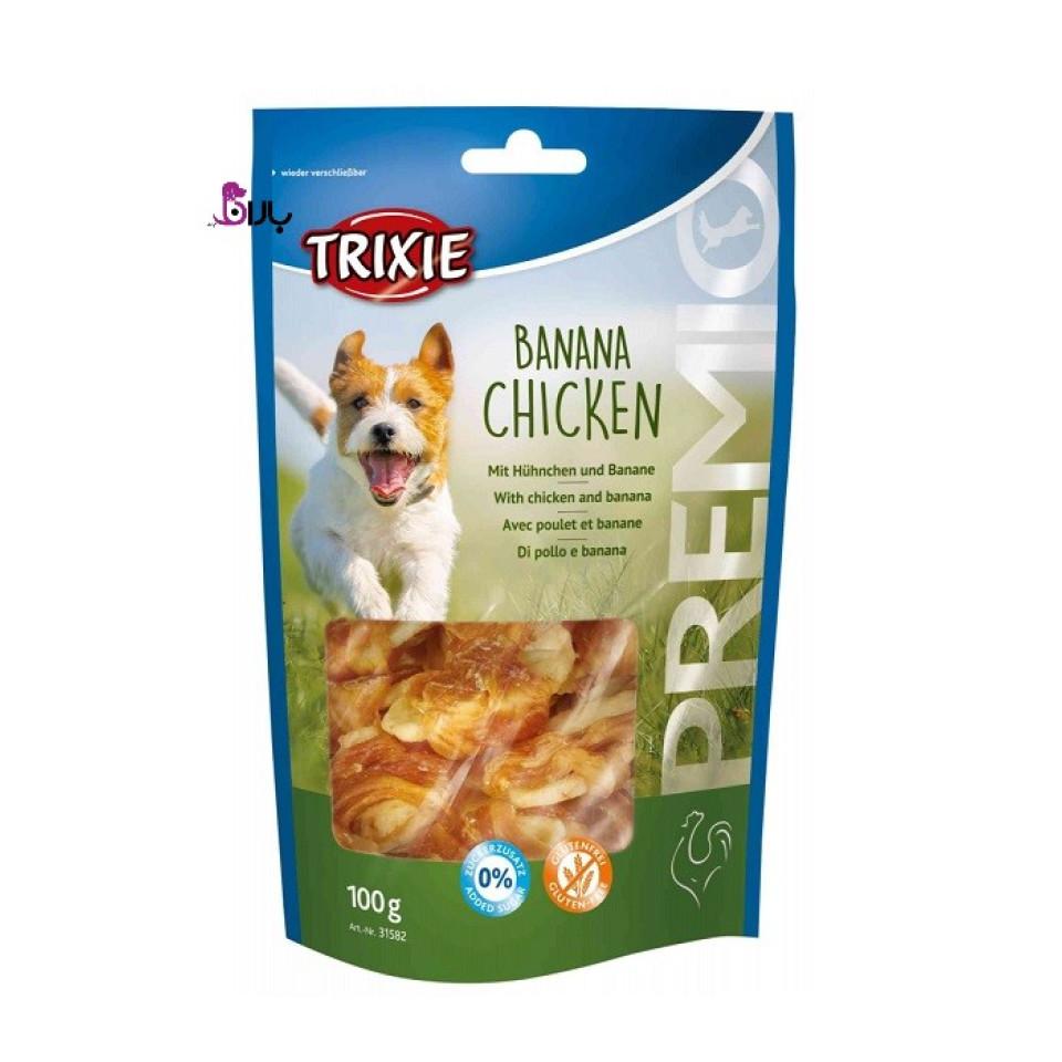 تشویقی سگ تریکسی حاوی مرغ و موز