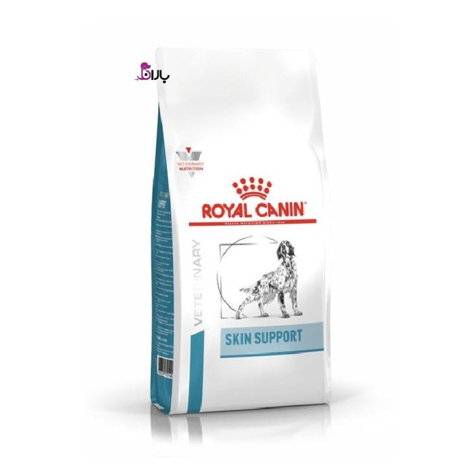 غذای سگ رویال کنین حساسیت پوستی (2 کیلوگرم)