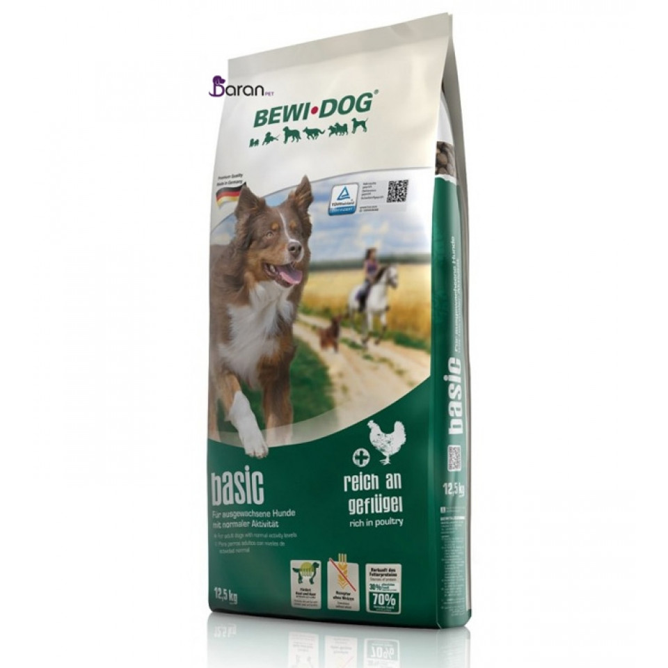 غذای سگ با فعالیت معمولی سگ بوی داگ (12/5 کیلوگرم)