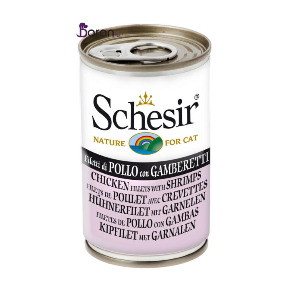 کنسرو شسیر فیله مرغ و شاهمیگو (140 گرم)