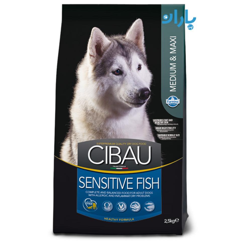 غذای سیبائو مخصوص سگ حساس نژاد متوسط و بزرگ