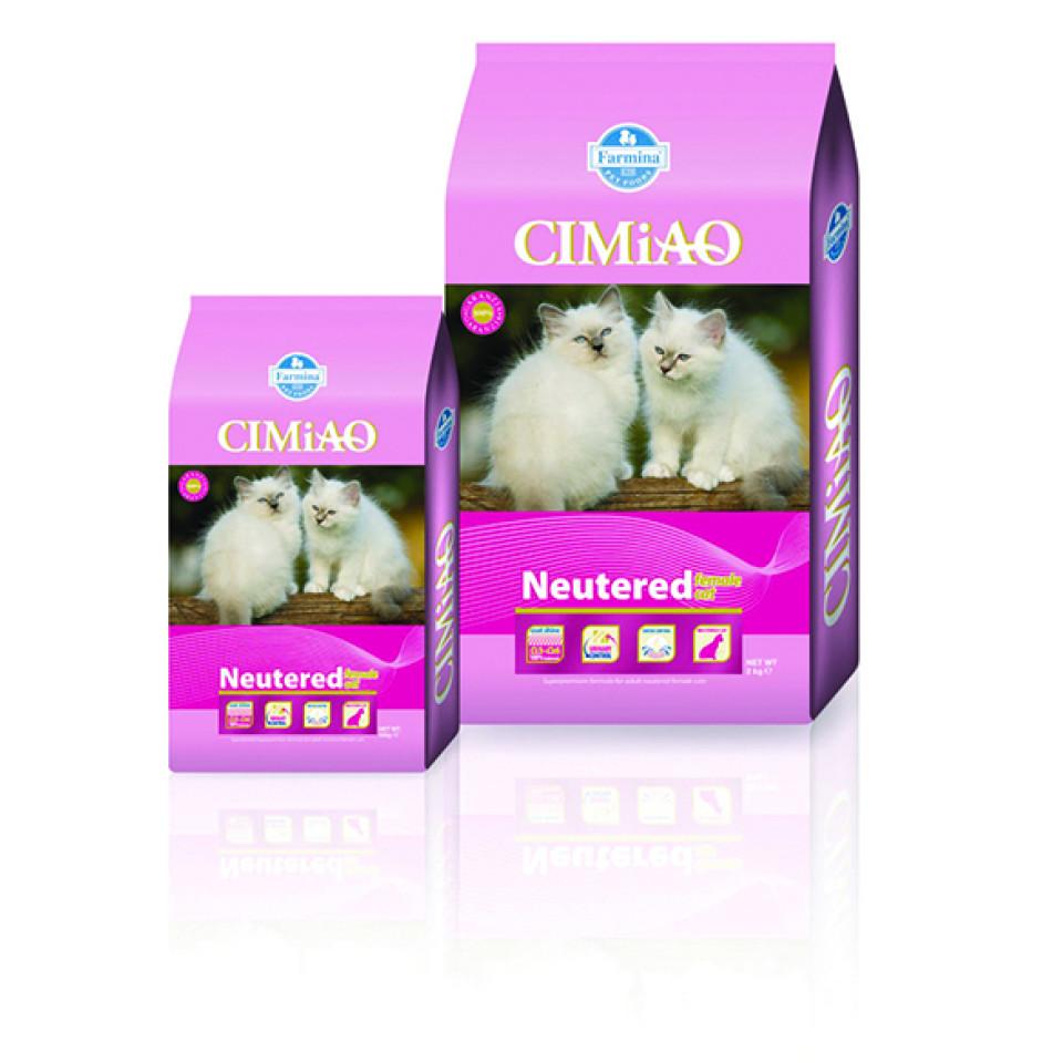 غذای خشک گربه CIMiAO مخصوص گربه عقیم ماده :: CIMiAO Neutered Female