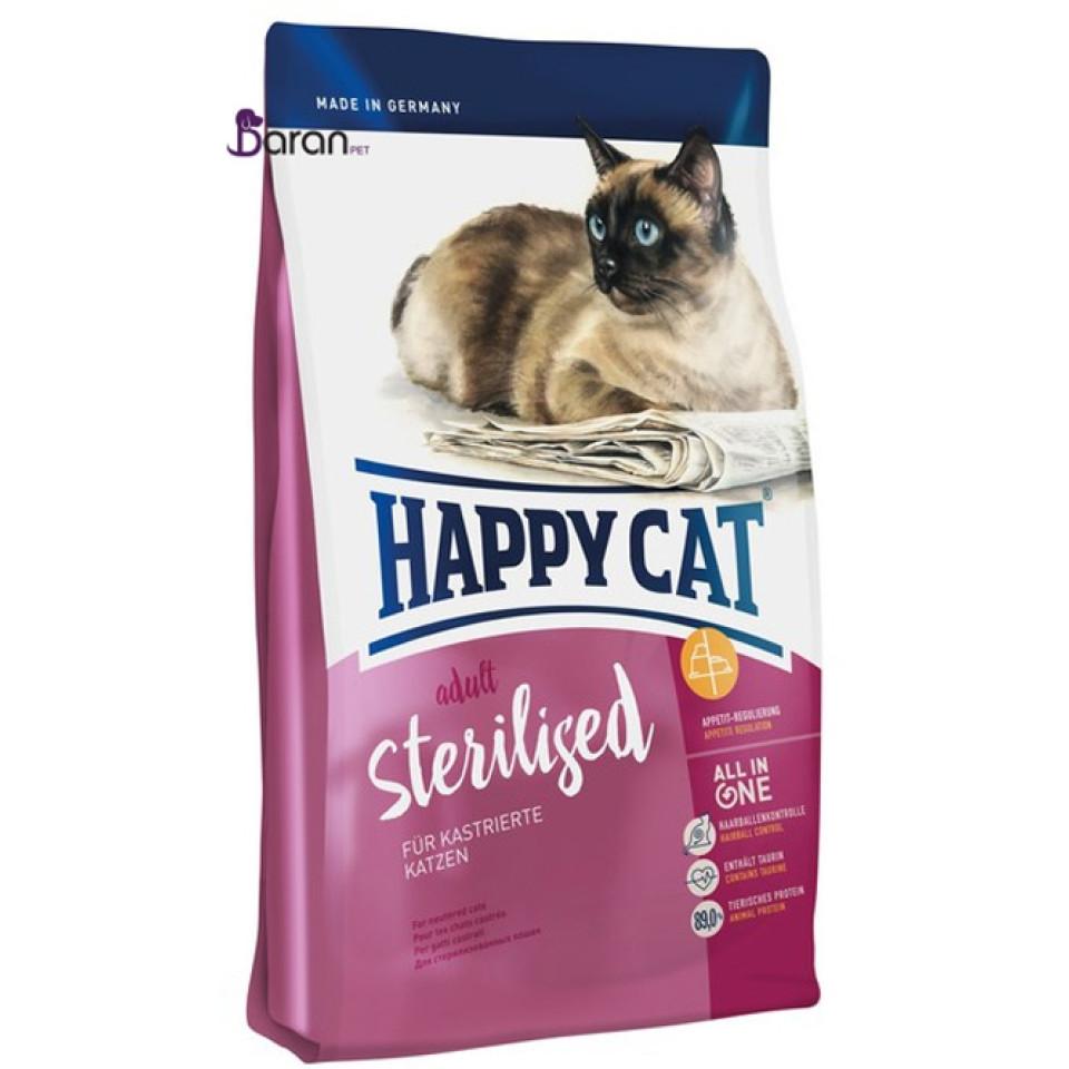 غذای گربه عقیم هپی کت (4 کیلوگرم)