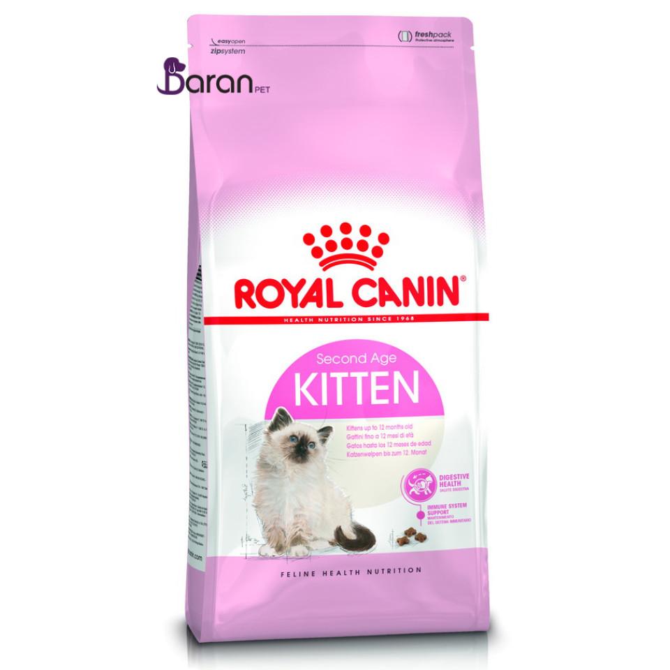 غذای رویال کنین مخصوص بچه گربه 4 تا 12 ماه