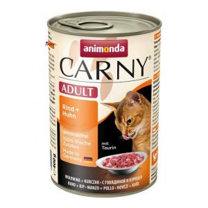 کنسرو گربه کارنی حاوی گوشت گاو و مرغ (۴۰۰ گرم)