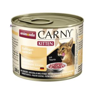 کنسرو پته کارنی حاوی گوشت پرندگان مخصوص بچه گربه (۲۰۰ گرم)