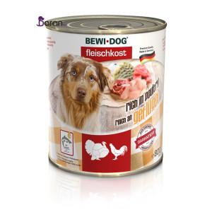 کنسرو سگ بوی داگ حاوی گوشت پرندگان (۸۰۰ گرم)