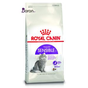 غذای خشک رویال کنین مخصوص گربه با دستگاه گوارش حساس (۲ کیلوگرم)